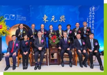 Distinguished Professor Ping-Hei Chen Awarded 2020 TECO Award