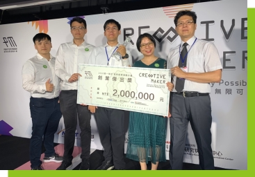 The SiC Semiconductor Team Led by Prof. Kung-Yen Lee Awarded Excellent Entrepreneurship Award of FITI Program, MOST